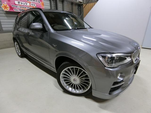 「BMWアルピナ」「XD3」「SUV・クロカン」「岡山県」の中古車3