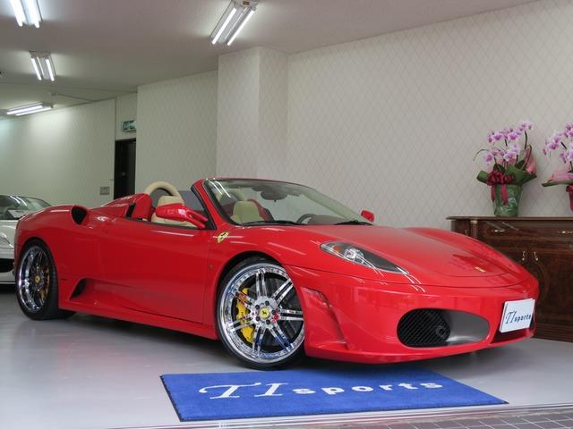 「フェラーリ」「F430スパイダー」「オープンカー」「東京都」の中古車