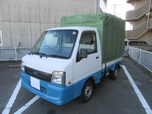 「スバル」「サンバートラック」「トラック」「福岡県」の中古車2