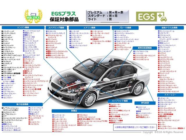 「フェラーリ」「F430」「クーペ」「兵庫県」の中古車