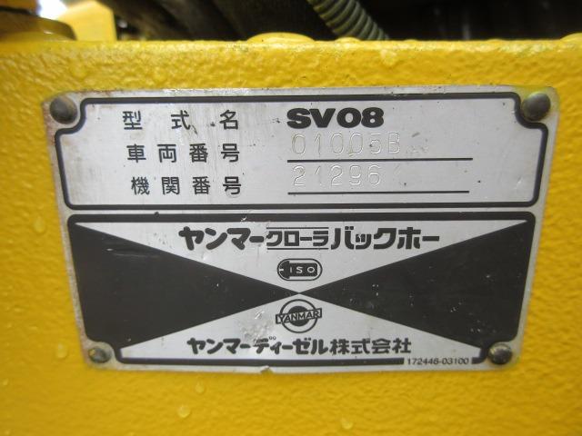 「その他」「ヤンマー」「その他」「三重県」の中古車10