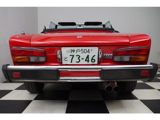 「フィアット」「124スパイダー」「オープンカー」「兵庫県」の中古車6