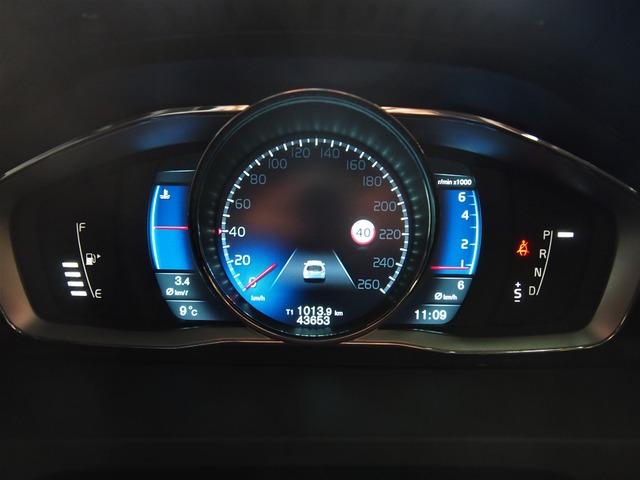 「ボルボ」「V60」「ステーションワゴン」「大阪府」の中古車9