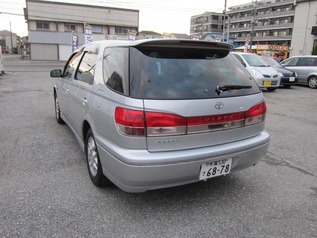 「トヨタ」「ビスタアルデオ」「ステーションワゴン」「千葉県」の中古車5