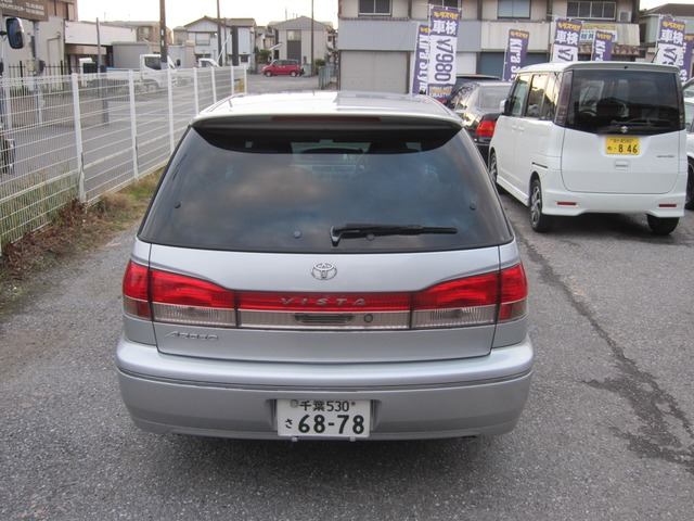 「トヨタ」「ビスタアルデオ」「ステーションワゴン」「千葉県」の中古車6