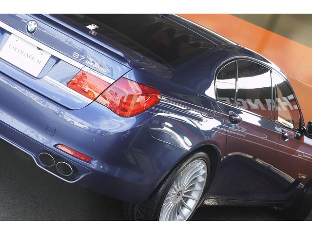 「BMWアルピナ」「B7」「セダン」「奈良県」の中古車