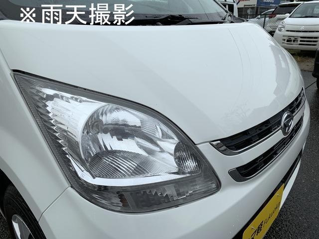 「ダイハツ」「ムーヴ」「コンパクトカー」「福岡県」の中古車
