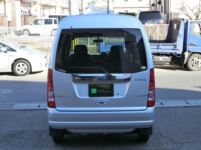 「スバル」「サンバー」「軽自動車」「岡山県」の中古車3
