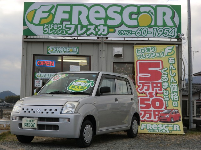 「スズキ」「アルト」「コンパクトカー」「佐賀県」の中古車