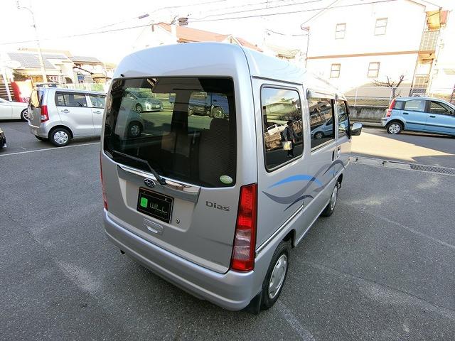 「スバル」「サンバー」「軽自動車」「岡山県」の中古車8