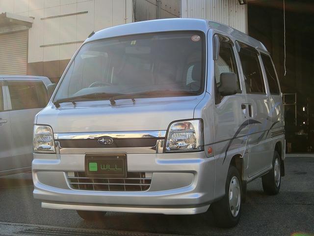 「スバル」「サンバー」「軽自動車」「岡山県」の中古車
