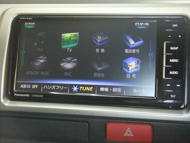 「トヨタ」「ハイエースバン」「商用車」「大阪府」の中古車3