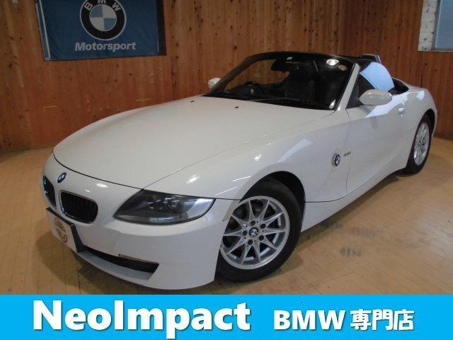 「BMW」「Z4」「オープンカー」「愛知県」の中古車