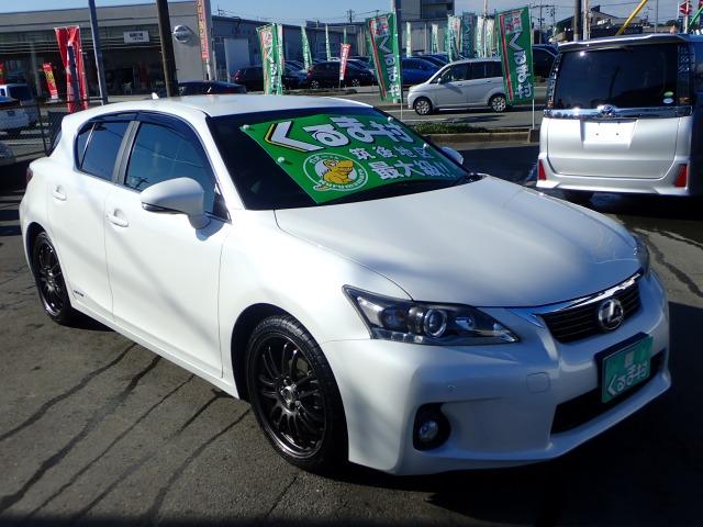 「レクサス」「CT200h」「コンパクトカー」「福岡県」の中古車5