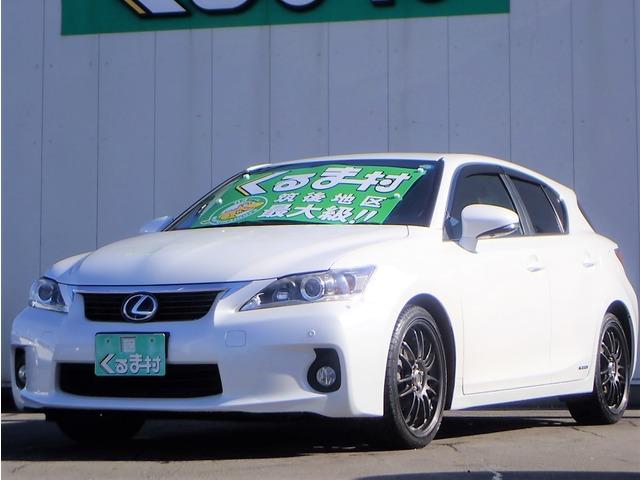 「レクサス」「CT200h」「コンパクトカー」「福岡県」の中古車