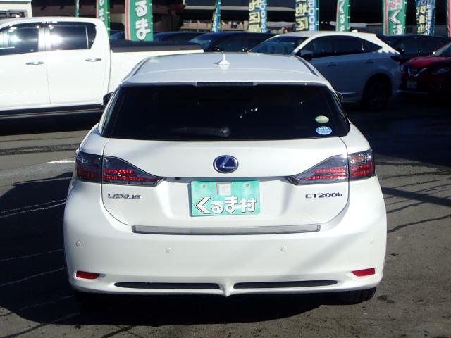 「レクサス」「CT200h」「コンパクトカー」「福岡県」の中古車8