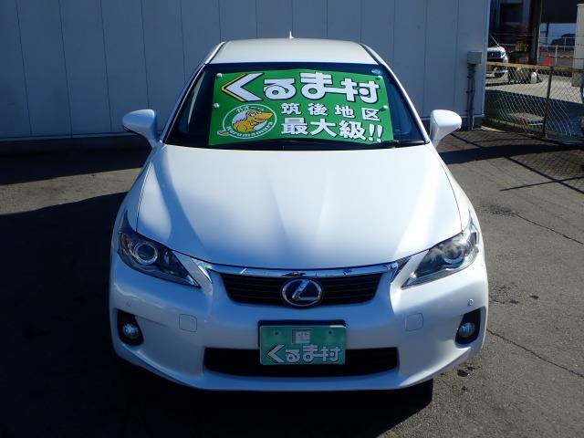 「レクサス」「CT200h」「コンパクトカー」「福岡県」の中古車4