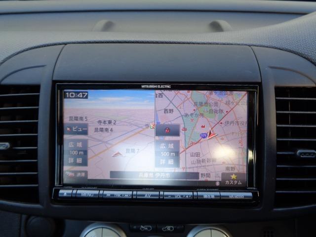 「日産」「マイクラC+C」「オープンカー」「兵庫県」の中古車