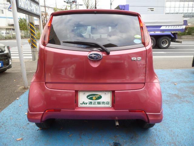 「スバル」「R2」「コンパクトカー」「神奈川県」の中古車