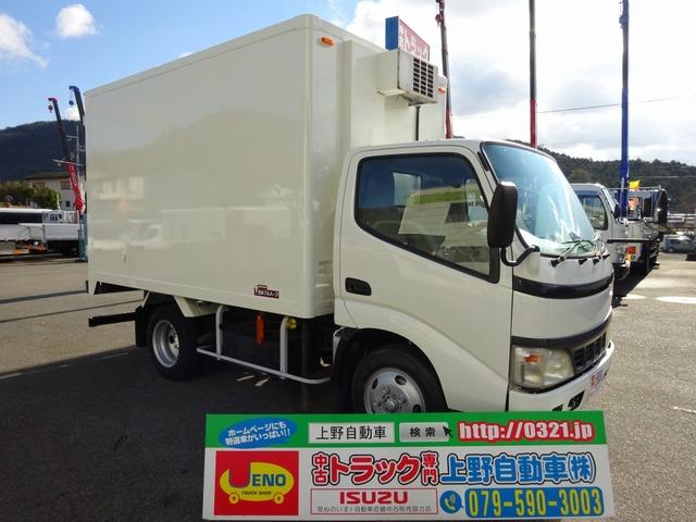 「トヨタ」「トヨエース」「トラック」「兵庫県」の中古車