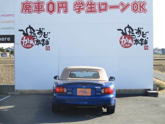 「マツダ」「ロードスター」「オープンカー」「愛知県」の中古車