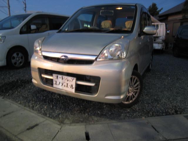 「スバル」「ステラ」「コンパクトカー」「愛知県」の中古車