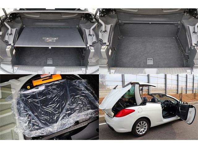「プジョー」「308CC」「オープンカー」「愛知県」の中古車