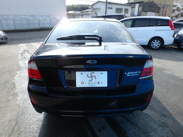「スバル」「レガシィB4」「セダン」「愛知県」の中古車