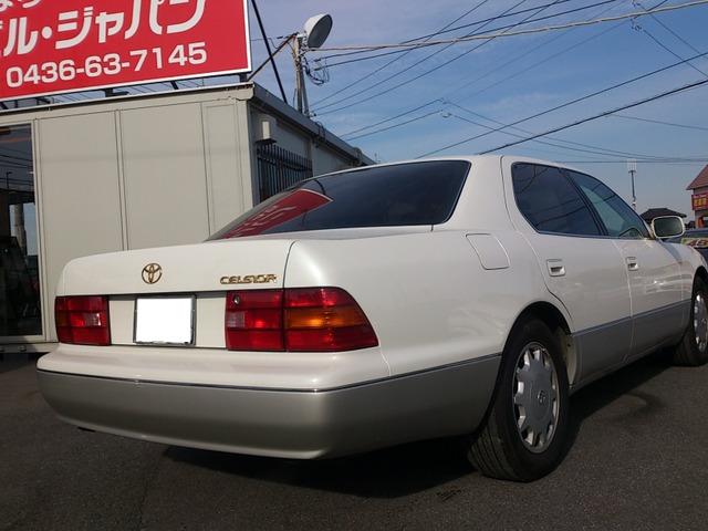 「トヨタ」「セルシオ」「セダン」「千葉県」の中古車