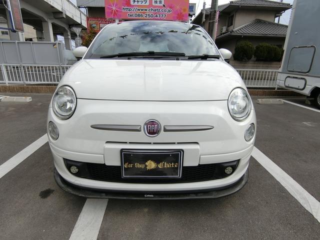 「フィアット」「500」「コンパクトカー」「岡山県」の中古車