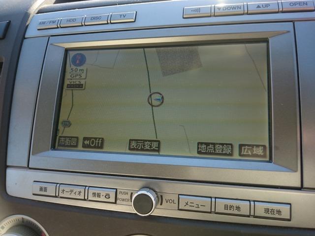 「マツダ」「MPV」「ミニバン・ワンボックス」「大阪府」の中古車