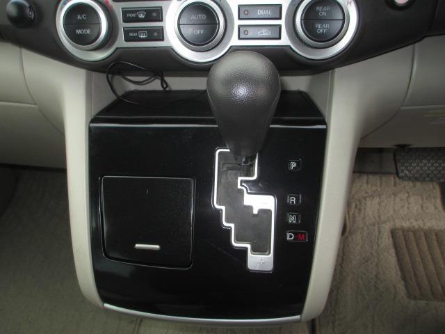 「マツダ」「MPV」「ミニバン・ワンボックス」「福岡県」の中古車