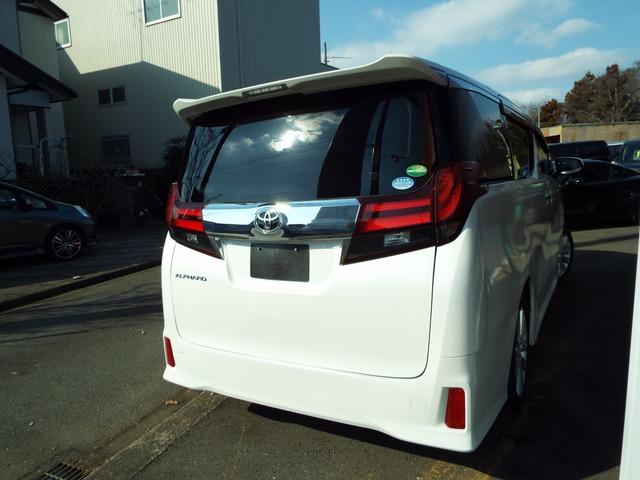 「トヨタ」「アルファード」「ミニバン・ワンボックス」「神奈川県」の中古車3