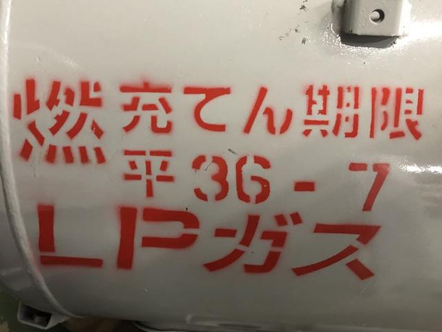 「トヨタ」「クラウンセダン」「セダン」「埼玉県」の中古車5