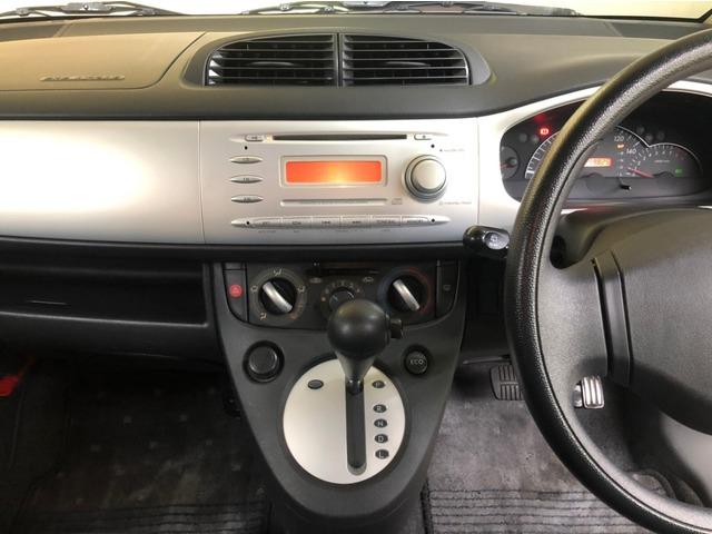 「スバル」「R2」「コンパクトカー」「福岡県」の中古車7