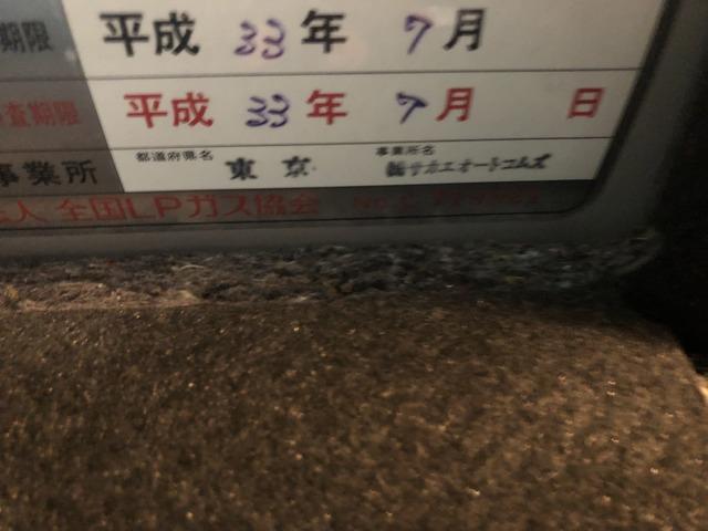 「トヨタ」「クラウンセダン」「セダン」「埼玉県」の中古車9
