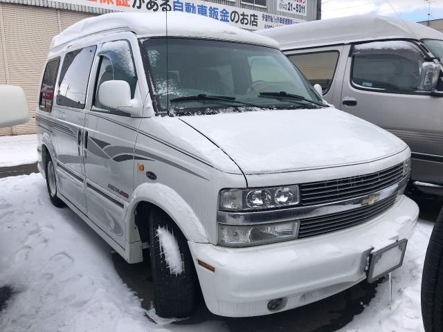 「シボレー」「アストロ」「ミニバン・ワンボックス」「北海道」の中古車