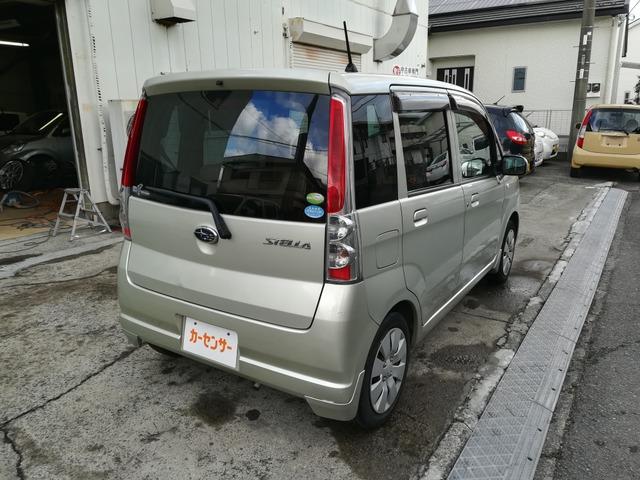 「スバル」「ステラ」「コンパクトカー」「神奈川県」の中古車