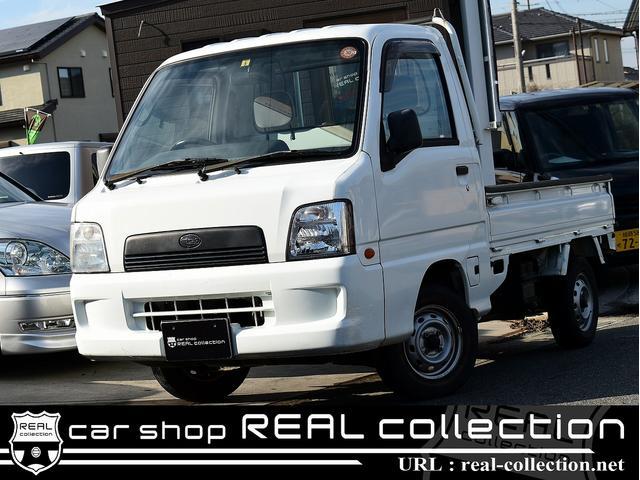 「スバル」「サンバートラック」「コンパクトカー」「兵庫県」の中古車