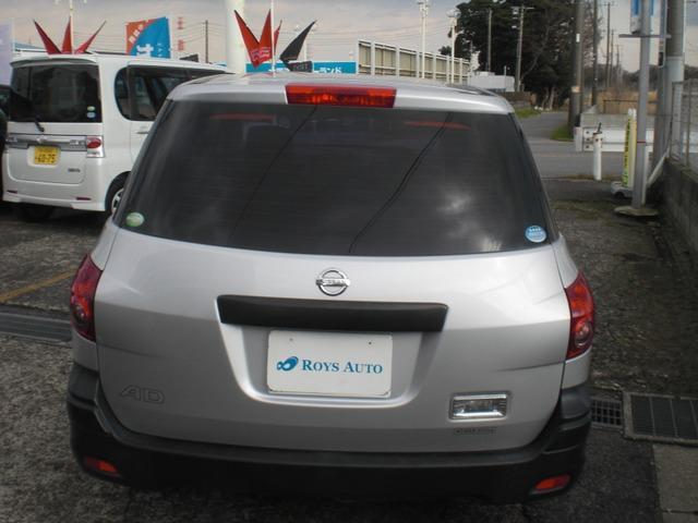 「日産」「AD」「商用車」「千葉県」の中古車2