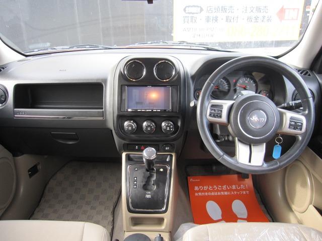 「ジープ」「パトリオット」「SUV・クロカン」「岡山県」の中古車3