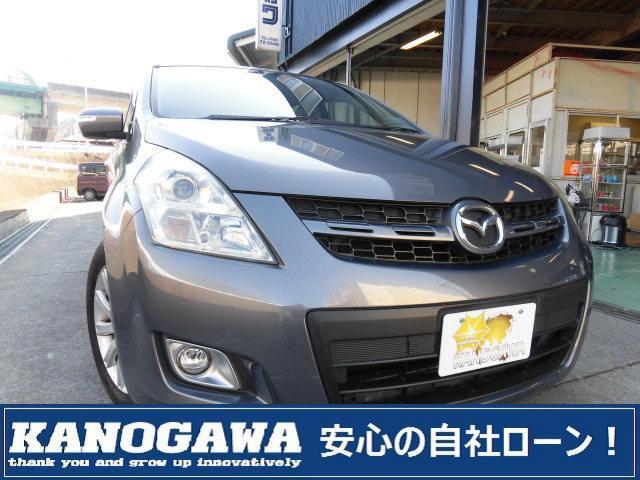 「マツダ」「MPV」「ミニバン・ワンボックス」「静岡県」の中古車