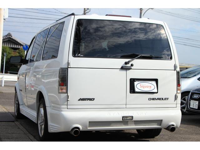 「シボレー」「アストロ」「ミニバン・ワンボックス」「愛知県」の中古車