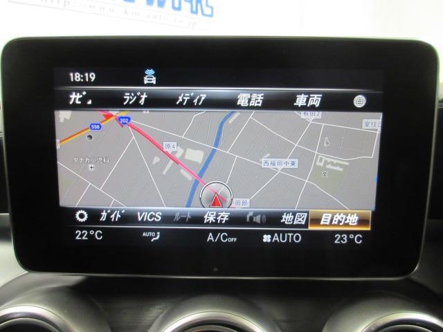 「メルセデスベンツ」「C200」「セダン」「福岡県」の中古車