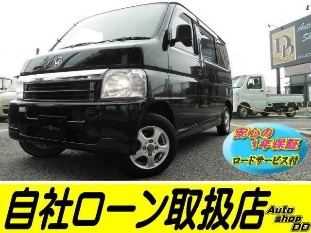 「ホンダ」「バモス」「コンパクトカー」「大阪府」の中古車