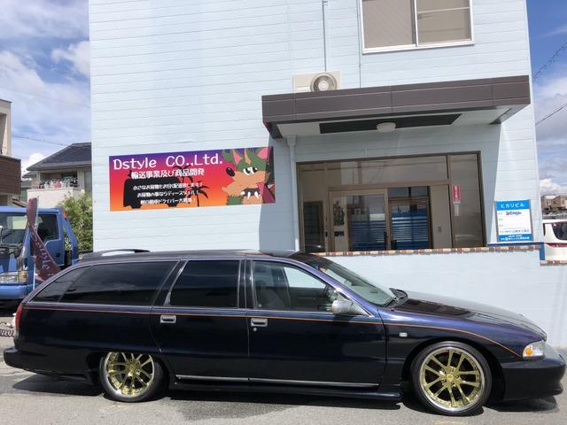 「シボレー」「カプリスワゴン」「ステーションワゴン」「兵庫県」の中古車