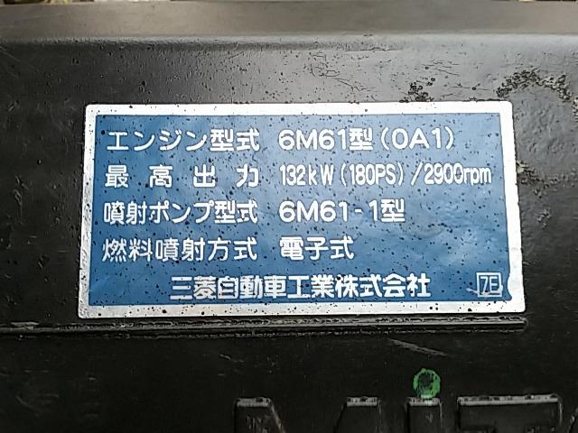 「その他」「ファイター」「トラック」「千葉県」の中古車10