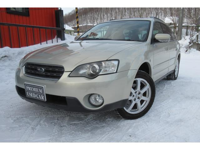 「スバル」「レガシィアウトバック」「SUV・クロカン」「北海道」の中古車