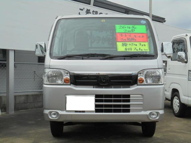 「ホンダ」「アクティトラック」「トラック」「佐賀県」の中古車