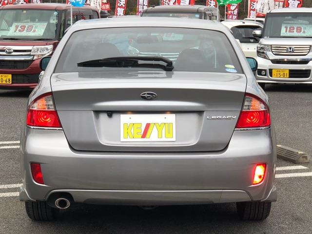 「スバル」「レガシィB4」「セダン」「栃木県」の中古車